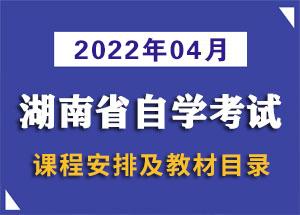 2020年万博体育手机版登录入口manbetx万博官网下载招生简章
