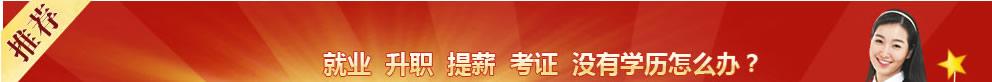 万博体育手机版登录入口城市学院manbetx万博官网下载招生
