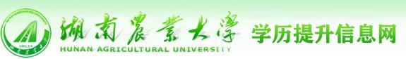 万博体育手机版登录入口农业大学manbetx万博官网下载