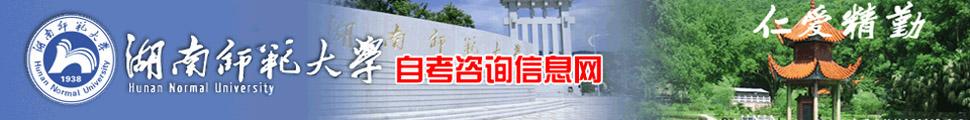 万博体育手机版登录入口师范大学成教manbetx万博官网下载网