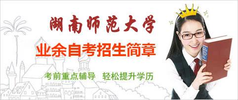 万博体育手机版登录入口师范大学manbetx万博官网下载招生简章