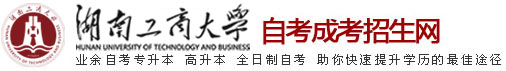 万博体育手机版登录入口工商大学成教manbetx万博官网下载网