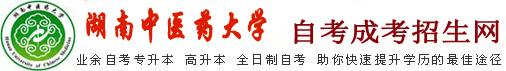 万博体育手机版登录入口中医药大学manbetx万博官网下载成考网