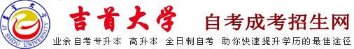 吉首大学成教manbetx万博官网下载网